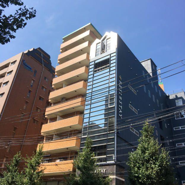 Nihongo Center, the school