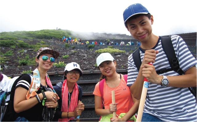 Cultural experience - Annual Event - Hiking Mount Fuji
