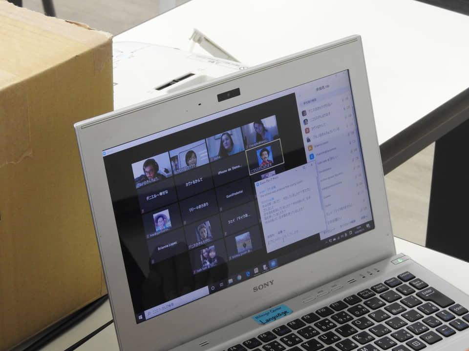 News - Online class 1- NIHONGO CENTER