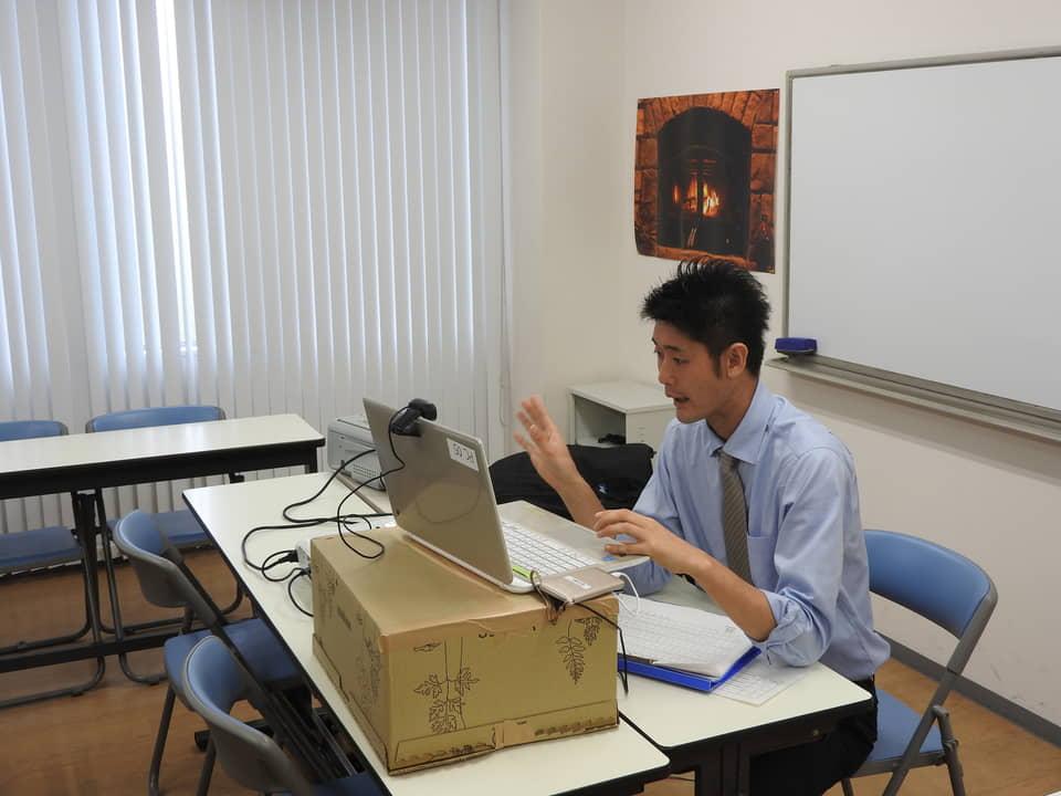 News - Online class 4