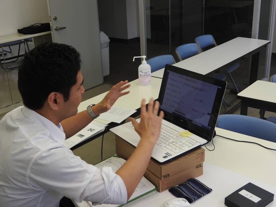News - Online class 5